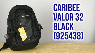 Розпакування Caribee Valor 32 Black 925438