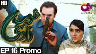 Ghareebzaadi - Episode 16 Promo   A Plus ᴴᴰ Drama   Suzzaine Fatima, Shakeel Ahmed, Ghazala Kaife