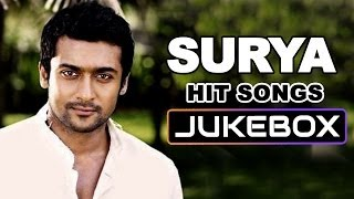 Surya Telugu Hit Songs || Jukebox || Birthday Special