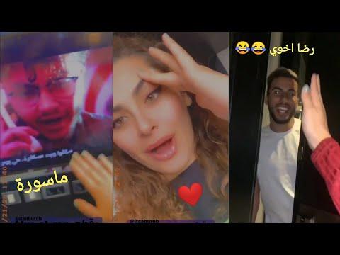 سديم 3   ردت فعل رغدة كيومجيان على اغنية احمد ابو الرب هبد - شوف شو حكت ل رضا 😂😂