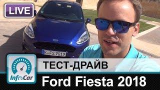 видео Ford Fiesta нового поколения