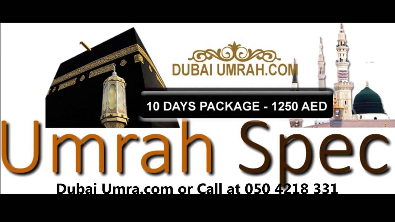 Cost Of Umrah Visa Fees 2019 2020: Umrah From Dubai Sharjah