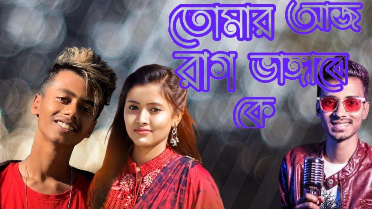 Download Babu Gumiye Geche   বাবু ঘুমিয়ে গেছে ! Gogon Sakib   Bangla New Song 2021