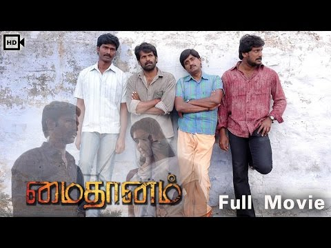Maithanam - Tamil Full Movie | M.S Shakthivel, Sabesh Murali