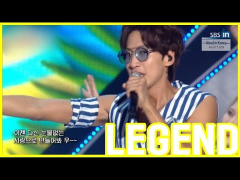 """[RUNNINGMAN THE LEGEND] [FANMEETING SPECIAL] 
