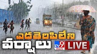 Heavy Rains in AP & Telangana LIVE Updates || Weather Forecast - TV9 Exclusive Visuals