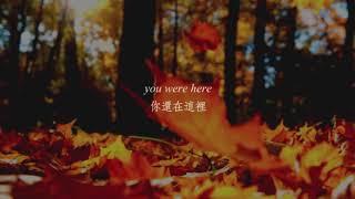 Ed Sheeran 紅髮艾德 - Autumn Leaves 秋葉:中文歌詞翻譯上字 chinese sub
