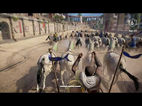 Assassin's Creed Origins, Бен-Гур/Ben-Hur Trophy