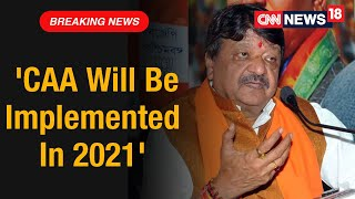 BJP Leader Vijayvargiya Says CAA Will Be Implemented In 2021 To Grant Citizenship For Refugees