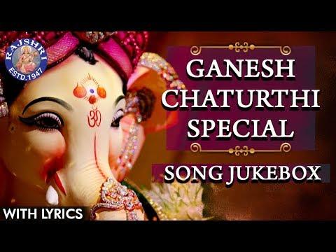 Ganesh Chaturthi Songs Jukebox | Ganesh Songs | गणेश जी के गाने | Ganpati Songs | गणपति जी के गाने