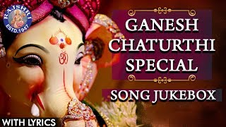 Ganesh Chaturthi Songs Jukebox   Ganesh Songs   गणेश जी के गाने   Ganpati Songs   गणपति जी के गाने
