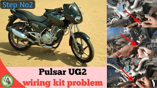 How to solve pulsar wiring kit problem step No2