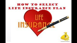 LIFE INSURANCE POLICY BUYING GUIDE  || PREMIUM || CLAIM SETTLEMENT