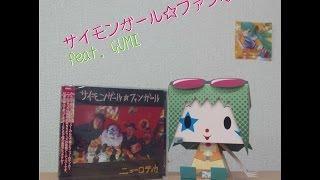 日本のパンク・シーンをリードしてきた「ニューロティカ」!! その生粋の...