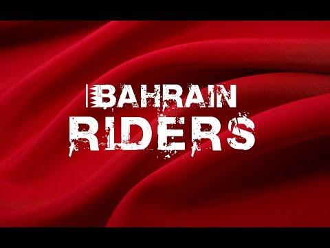 Bahrain Riders Trip to Oman 2015