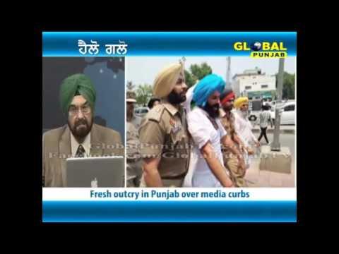 Hello Global Punjab | Kanwar Sandhu | Is media in Punjab fair & free?