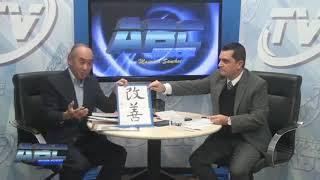 TV GRANDE ABC: ENTREV. HIROAKI (hirokok@uol.com.br)