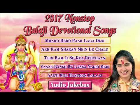 Best of Jaya Kishori Ji | Audio Jukebox2017 Nonstop Balaji Devotional Songs#JayaKishoriJi