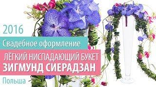 7ЦВЕТОВ-Декор мастер-класс «Свадебное оформление 2016: креатив и коммерческие решения» (7)