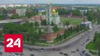Вокруг тульского Кремля начинается реконструкция