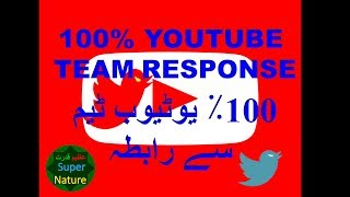 100% YouTube team response Azeem Qudrat