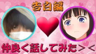 ニコ生 jk1ゲットなるか skype掲示版で彼女を作るrta 7