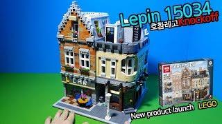 LEPIN 15034 Potter Corner Lego Modular Buildings 레핀 코너차량정비소 모듈러 리뷰 乐高模块化