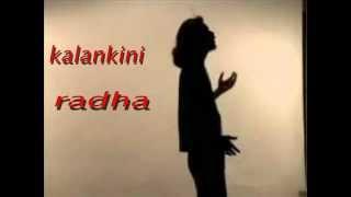 Gambar cover KALANKINI RADHA .. _ .. POTA ... BENGALI FOLK SONG