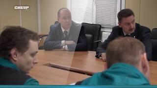 Презентационный фильм Сибур-Кстово Интегрированная система менеджмента