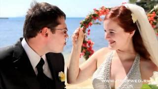 Свадьба на Сейшелах(, 2011-01-11T15:23:40.000Z)