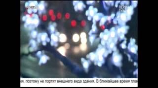 Архитектурная подсветка в Туле(, 2015-01-30T06:58:26.000Z)