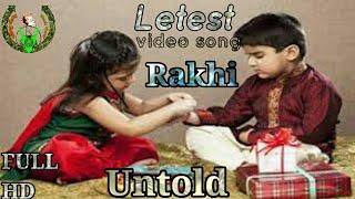 Meri Rakhi ki dor kabhi hona na kamjor मेरी राखी की ड़ौर video song 2017 Raksha bandhan
