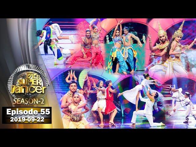 Hiru Super Dancer Season 2 | EPISODE 55 | 2019-09-22