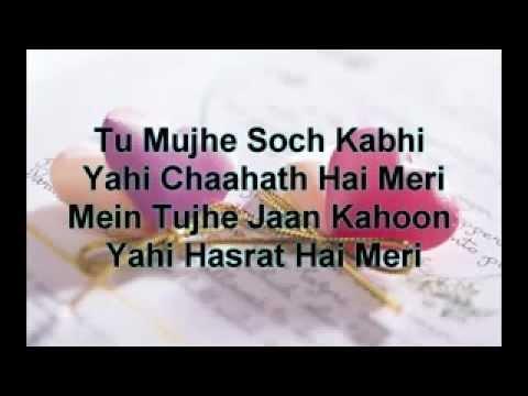 tu mujhe soch kabhi karaoke free.mp4  By-Mahesh Kumar