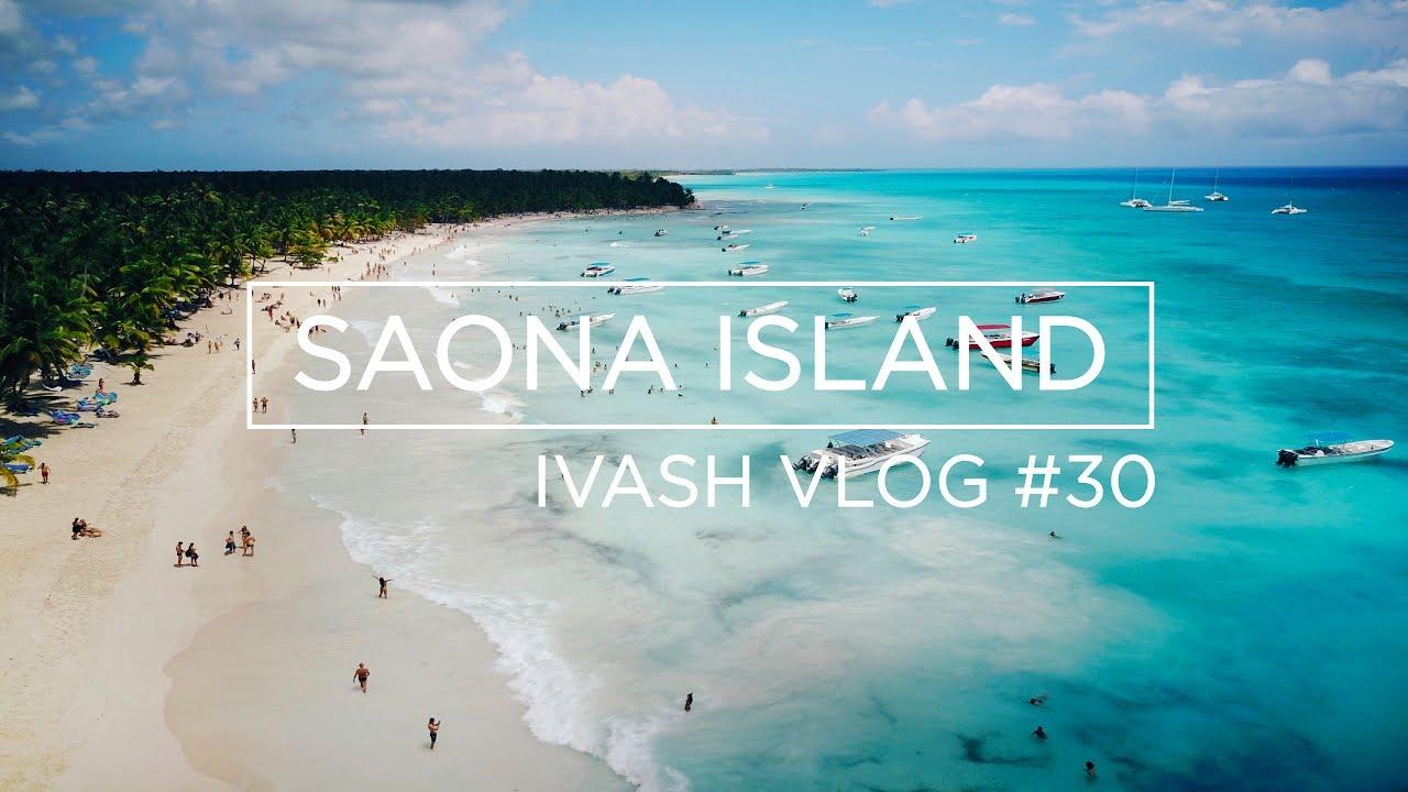 Путешествие на Остров Саона в Доминикане! VLOG 30 | Хороший Фотоаппарат для Путешествия