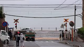 江ノ島電鉄江ノ島線500形+1000形通過(鎌倉高校前踏切)