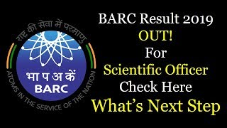 BARC 2019 Result OUT! for Scientific Officer | Check your Result Here | What's Next Step
