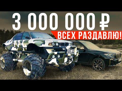 Семерка BMW, чтобы ДАВИТЬ Мерседесы - монстр из России из ГАЗ 66 и BMW E32 #ДорогоБогато №70