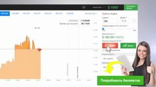 ШОК!!!!Сервер Маинкрафт на котором можно заработать реальные деньги!!!!!!!!!!!!!!!!!