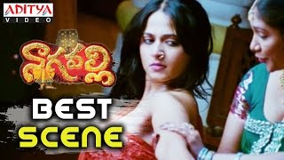 Anushka Best Performance In Nagavalli Movie - Venkatesh,Anushka