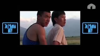 Министрдин кызынын махабаты - Ничего себе Доку (отрывок из фильма)