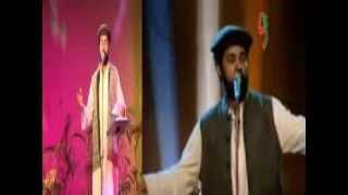 Jegeche Bangladesh Akhoni Somoy tar