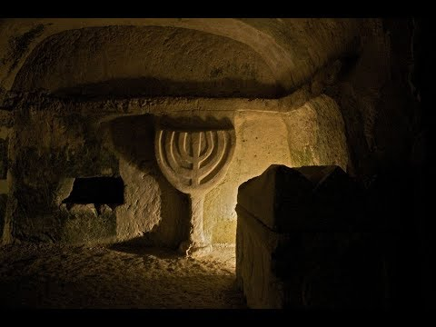 Advanced Ancient Artifact Found In Israel Cave