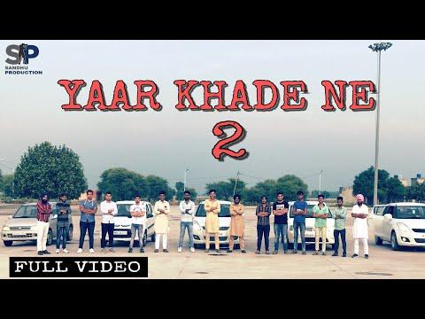 Yaar Khade Ne 2 | Full Video | Dilpreet Dhillon | Parmish Verma | Latest Punjabi Song 2017 |