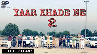 Yaar khade ne 2 | full video | dilpreet dhillon | parmish verma | latest punjabi song 2017 |