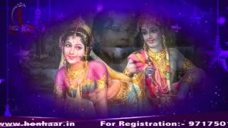 Episode-11 Dt. 29-3-16 suronkiganga! krishan!kanhaiya!balgopal bhajans