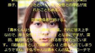 以前から交際が噂されていたV6の坂本昌行と女優・大塚千弘が今夏に破局...