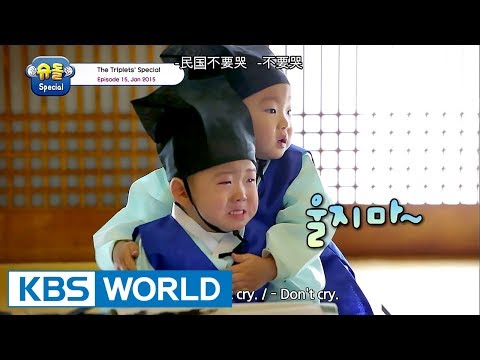 The Return of Superman - The Triplets Special Ep.15 [ENG/中文字幕/2017.08.18]