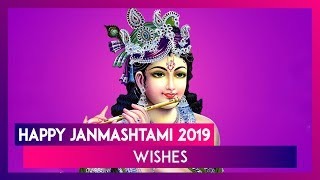 Janmashtami 2019 Wishes: WhatsApp Messages, SMS, Krishna Images, Greetings to Send on Gokulashtami
