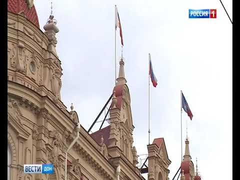 В Ростове назначили первого замглавы городской администрации